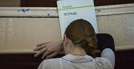 Студентка перед началом лекции. Архивное фото