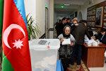 Парламентские выборы в Азербайджане