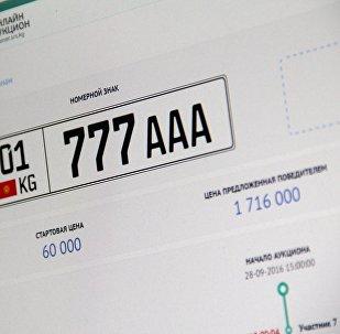 Снимок с официального сайта ГРС https://nomer.srs.kg по онлайн продаже автомобильных номеров. Продажа государственного номера серии 01 KG 777ААА