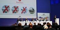 Представление в Ньювегейне доклада по расследованию крушения на востоке Украины в 2014 году лайнера Boeing 777 Malaysia Airlines (рейс MH17)