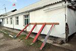 Состояние школы в селе Бирлик в Нарынской области. Архивное фото