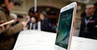 iPhone 7 телефону. Архивдик сүрөт