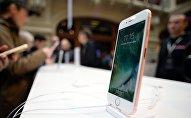 iPhone 7 телефонунун архивдик сүрөтү