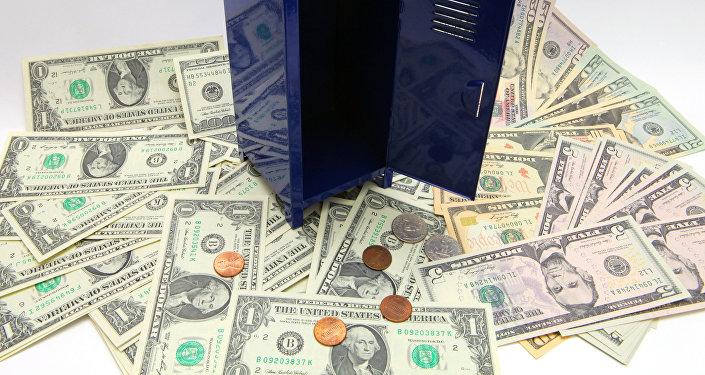 АКШ долларлары, архивдик сүрөт