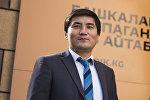 Жогорку Кеңештин басма сөз кызматынын жетекчиси Ибраим Нуракун уулунун архивдик сүрөтү