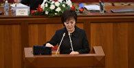 Архивное фото депутата от фракции Онугуу — Прогресс Гулшат Асылбаевой