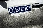 ЕККУнун автоунаадагы логотиби