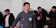 Архивное фото рефери FIFA из Кыргызстана Нурдина Букуева