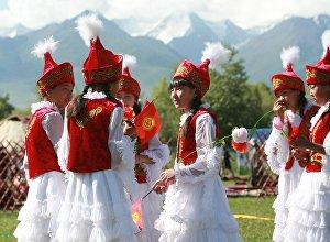 Кыргыз кыздар