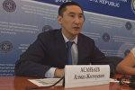 Мамлекеттик миграция кызматынын жетекчисинин орун басары Алмаз Асанбаевдин архивдик сүрөтү