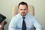 Заместитель министра труда и социальной защиты России Алексей Черкасов