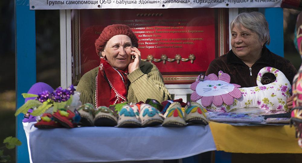 В столице Кыргызстана прошла ежегодная социальная ярмарка, приуроченная к Международному дню пожилых людей.,