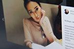 instagram социалдык сайтынын Айсауле Есентаеванын баракчасынан тартылып алынган кадр