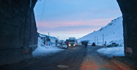 Бишкек — Ош жолундагы тоннель. Архив