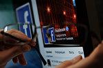 Facebook социалдык тармагындагынын баракчасы. Архив
