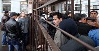 Архивное фото граждан иностранных государств, которые стоят в очереди в центральное отделение УФМС РФ