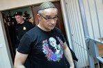 Блогер Антон Носик, обвиняемый в распространении экстремистских материалов в интернете, в Пресненском суде Москвы.