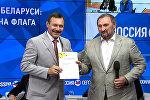 Пронесшему флаг РФ на Паралимпиаде белорусу подарили квартиру в Подмосковье