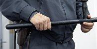 Сотрудник правоохранительного органа с дубинкой в руках. Архивное фото