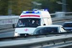 Автомобиль скорой медицинской помощи на дороге. Архивное фото