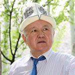 Муратов Абдыкерим Жаркынбаевич