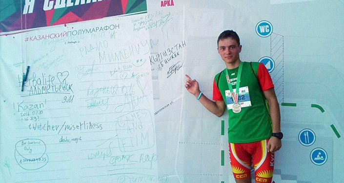 Кыргызстанец Александр Требунский завоевал золотую медаль на Казанском полумарафоне.