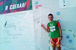 Кыргызстандык Александр Требунский Казанда өткөн алыска чуркоо мелдешинде алтын медалга ээ болду