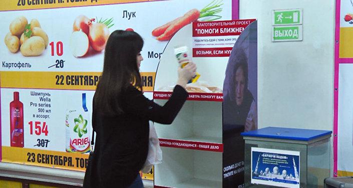 Бишкекчане в магазинах бесплатно оставляют продукты на полках для нуждающихся