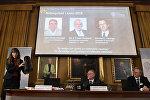 Химия боюнча Нобель сыйлыгы 2016-жылы окумуштуулар Жан-Пьер Саважга, Фрезер Стоддартуга жана Бернард Феринге синтез молекулярдык машина эмгеги үчүн ыйгарылды
