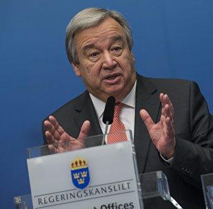 Архивное фото генерального секретаря Организации Объединенных наций Антониу Гутерреш