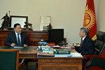 Президент Алмазбек Атамбаев УКМКнын Антикоррупциялык кызматынын директору Улан Исраиловду кабыл алуу учурунда