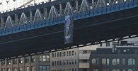 Огромный портрет российского президента Владимира Путина появился в четверг на Манхэттенском мосту в Нью-Йорке