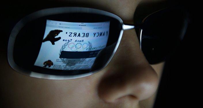 Сайт хакерской группы Fancy Bear, на котором опубликована третья часть данных, полученных после взлома базы Всемирного антидопингового агентства (ВАДА).