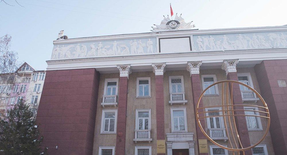 Здание Конституционной палаты Верховного суда КР. Архивное фото