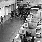 Аэропорттун жүк кабыл алуу жана көзөмөл-өткөрүү пункту, 1990-жыл