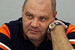 Архивное фото руководителя общественного фонда Мир Евразии (Казахстан) Эдуарда Полетаева