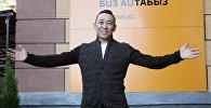 Кыргызский исполнитель Кайрат Примбердиев. Архивное фото