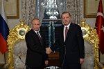 Россиянын президенти Владимир Путин жана Түркиянын лидери Режеп Эрдоган Стамбулда жолугушуу учурунда