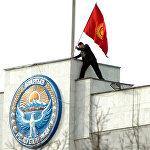Ситуация в Кыргызстане 24 марта 2005 года