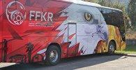 Футбол боюнча улуттук курама команданын жаңы жасалгаланган автобусу