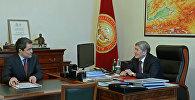 Президент Алмазбек Атамбаев принял генерального директора «Газпром Кыргызстан» Болота Абилдаева