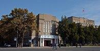 Здание верховного суда КР. Архивное фото