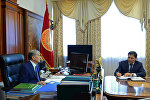 Президент Алмазбек Атамбаев УКМК төрагасы Абдил Сегизбаевди кабыл алуу учурунда