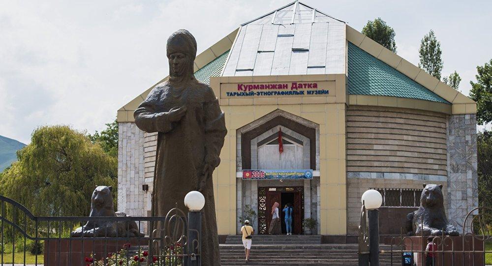 Курманжан Датканын Алайдагы музейи. Архив
