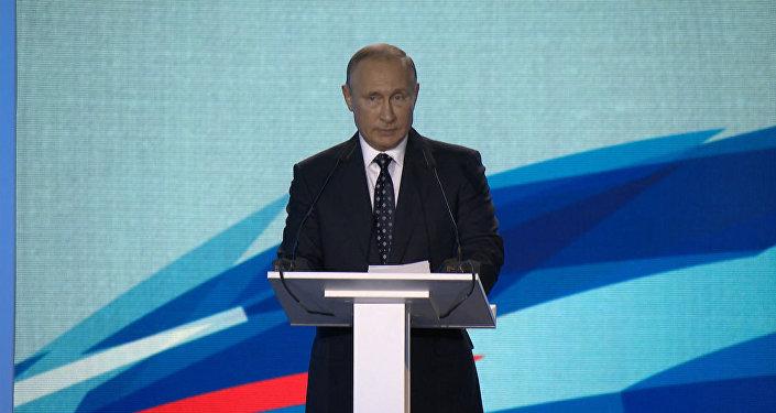 Путин о борьбе с допингом в мировом спорте