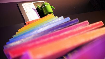 Android белгиси. Архивдик сүрөт