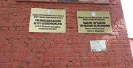 Школа-гимназия №22 имени С. Шарипова в городе Ош