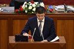 Жогорку Кеңештеги Кыргызстан фракциясынын депутаты Таалайбек Масабировдун архивдик сүрөтү