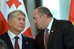 Президент Кыргызстана Алмазбек Атамбаев и лидер Грузии Георгий Маргвелашвили