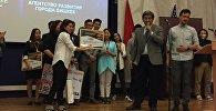 Вручение призов победителям конкурса городских проектов New Bishkek